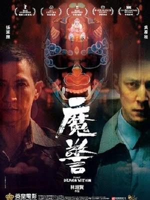 Ma Cảnh - That Demon Within (2014) Vietsub