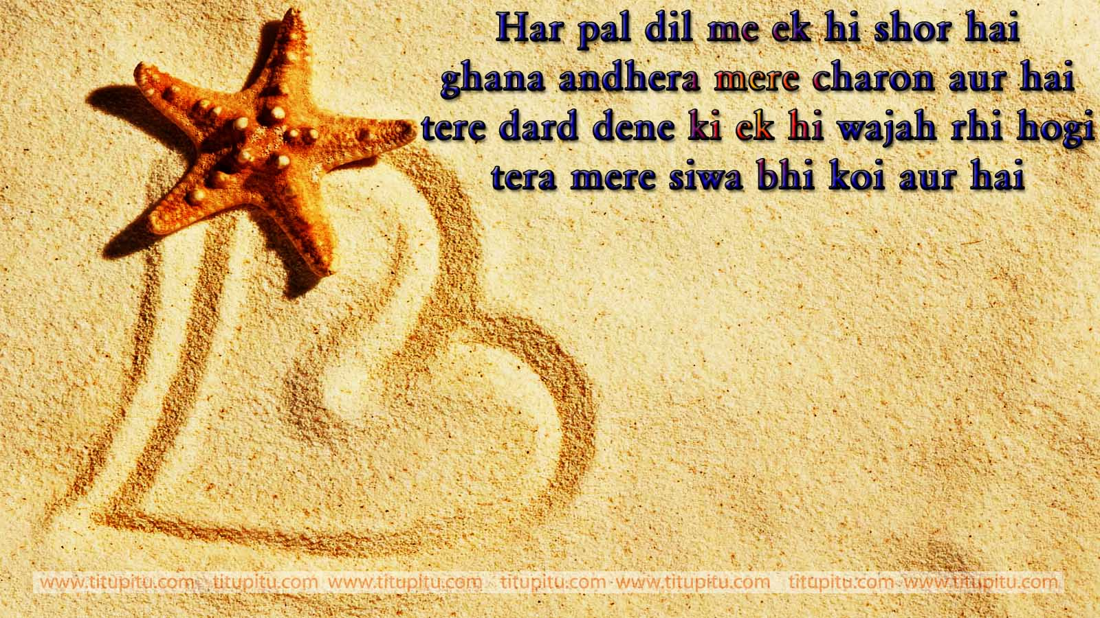 Dard bhari dosti shayari 140 and sad images   Haryanvi ...