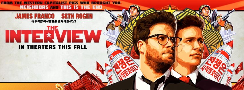 The Interview Image / Picture