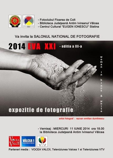 """SALONUL NATIONAL DE FOTOGRAFIE """"EVA XXI"""" LA RM. VALCEA. Expune  RAZVAN EMILIAN DUMITRESCU"""