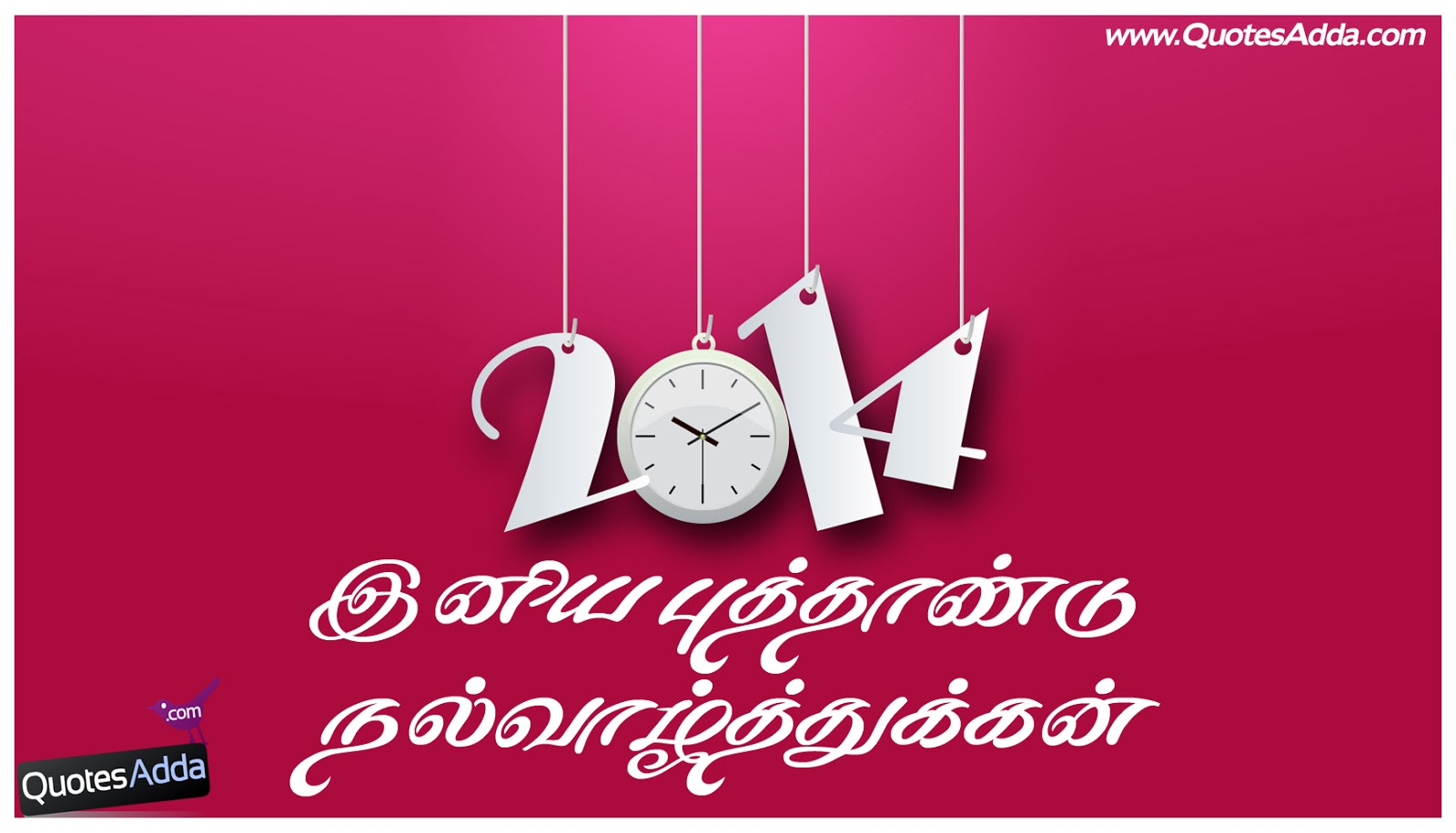 Tamil New Year Kavithai, Wish You Happy New Year Tamil Kavithai, 2014 ...