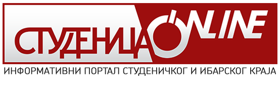 Studenica Online