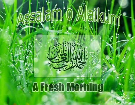 Islamic Good Morning Wallpapers