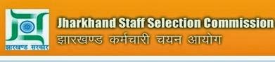 Jhrakhand SSC Symbol