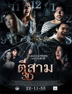 Ver pelicula 3 A.M. 3D (2012) gratis