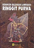 toko buku rahma: buku RERONCE BALUNGAN LAMPAHAN RINGGIT PURWA, pengarang bondhan hargana, penerbit cendrawasih