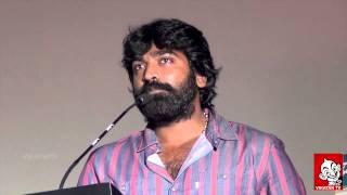 Idharkuthane Aasaipattai Balakumara Audio Launch | vijay Sethupathi | Gana Bala