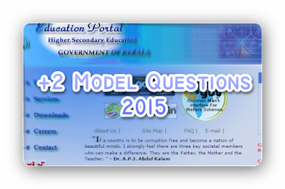 Plus 2 Model Question Papers 2016