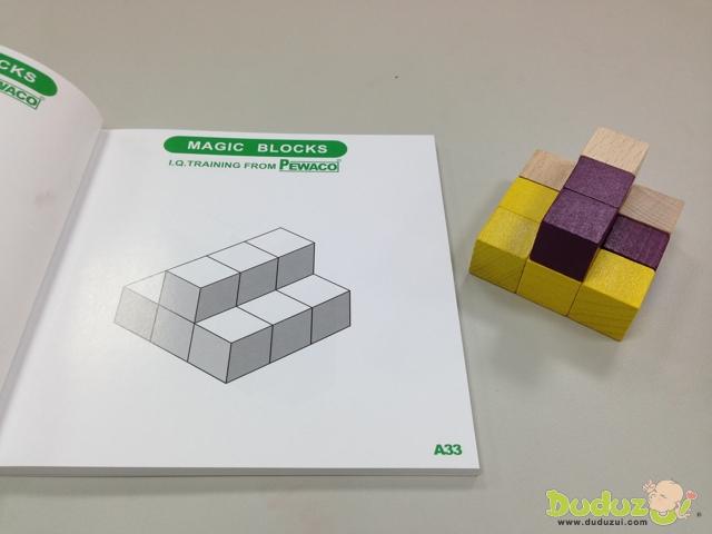 A33遊戲說明