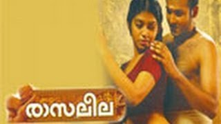 Watch Hot Malayalam Movie Raasaleela Online