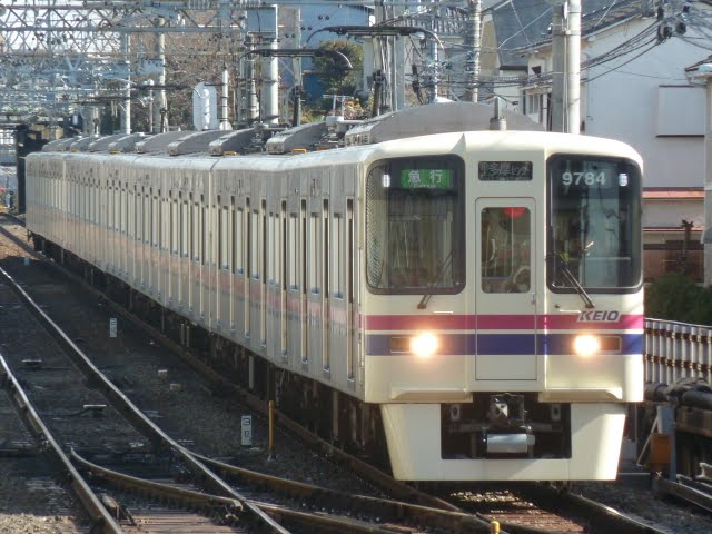 京王電鉄 急行京王多摩センター行き4 9000系(平日9本運行)