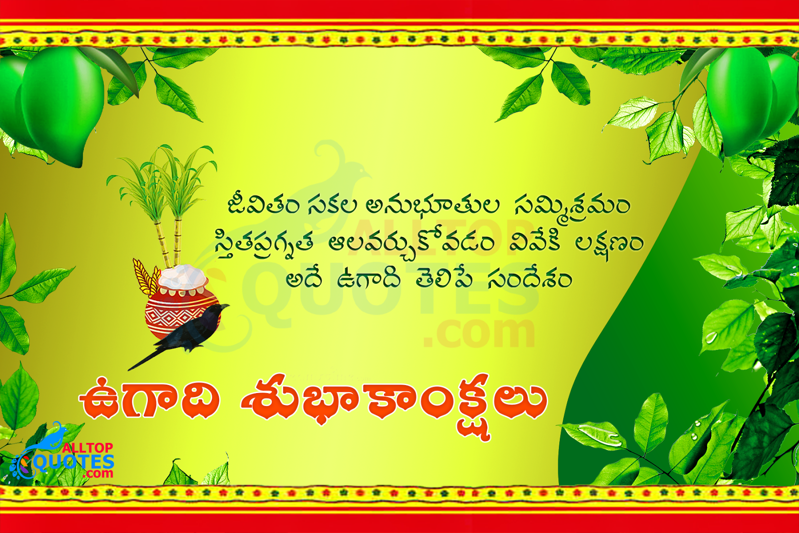 language awesome telugu ugadi 2015 wishes for whatsapp ugadi magic ...