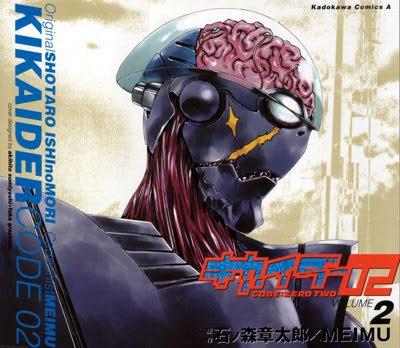 [Manga] Kikaider CODE 02 - Vol.2
