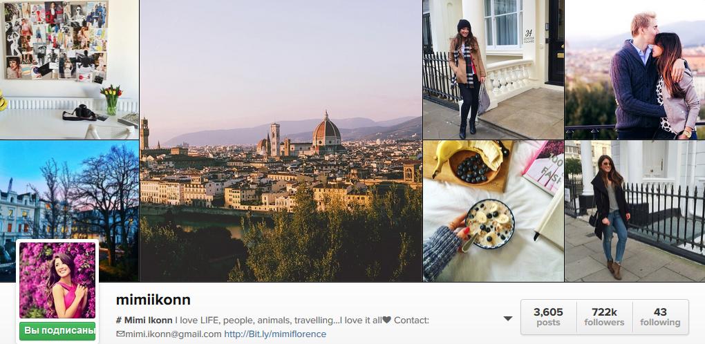 Mimi Ikonn instagram