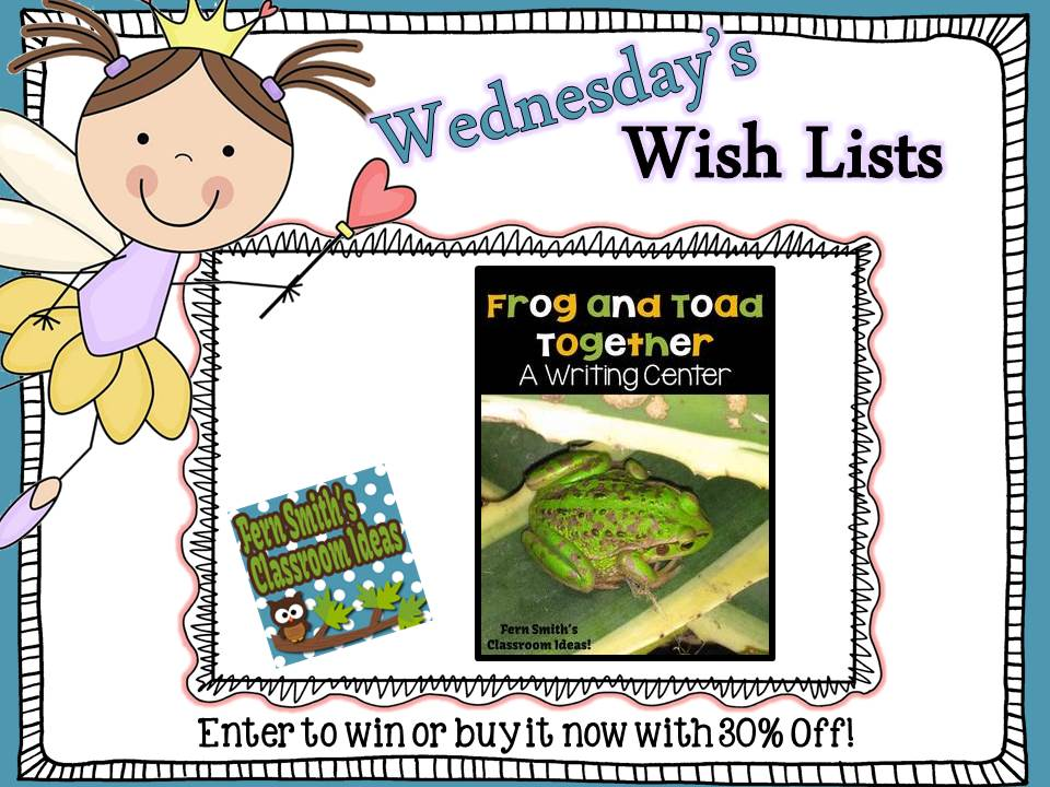 Wish List Wednesday Giveaway: Frog and Toad Together Writing Center for Common Core