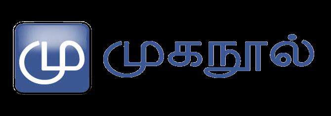 பேஸ்புக் பதிவுகள் | தத்துவம் | கிண்டல் | அரசியல் | சினிமா | முகநூல் டிப்ஸ் | சண்டை | முகநூல் பிரபலங
