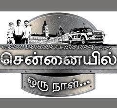 CHENNAIYIL ORU NAAL TRAILER – HD,Watch Online Chennaiyil Oru Naal Tamil Movie