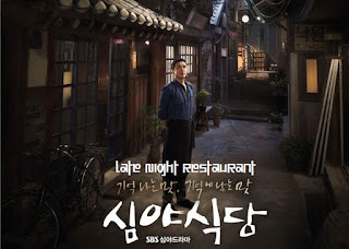 Sinopsis Drama Korea Late Night Restaurant Episode 1-Tamat