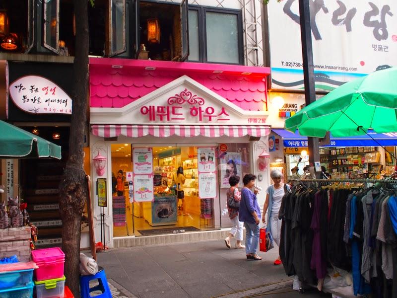 Ewha University Summer Studies Travel Seoul Insadong shopping lunarrive blog singapore