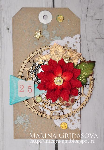 Festive gift tags | I Kropka DT @akonitt #tag #by_marina_gridasova