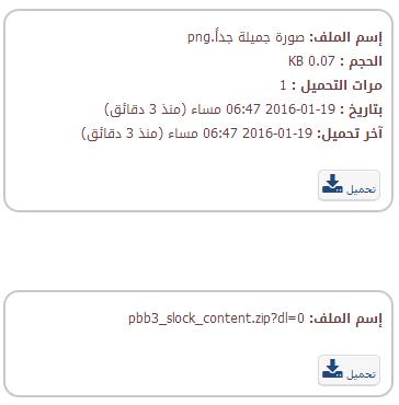 pdf_view_download_iframe