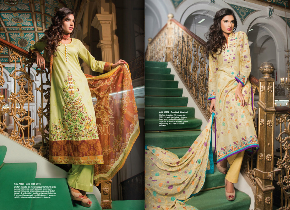 Al KaramLawnCollection2013 2014252832529 - Al-Karam Lawn Spring Collection 2013