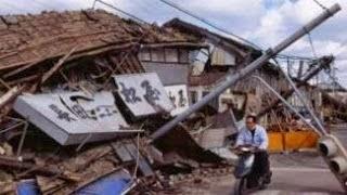 Cahaya Gempa