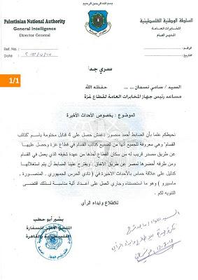 الانقلاب حماس؟ 4IcVI.jpg