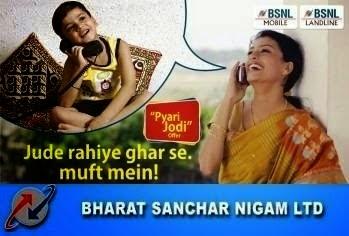 bsnl-mobile-pyari-jodi