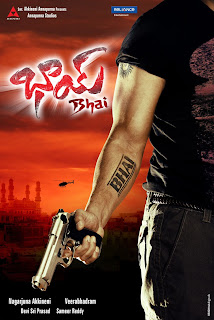 Bhai Movie New HD Wallpapers