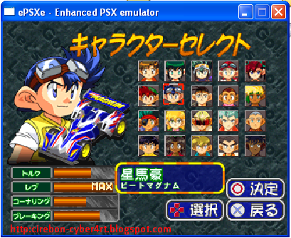 Free Download Game Bokusou Let's Go Eternal Wing (PS1) ISO