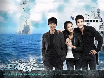 KoreanDramaWiki-Poseidon