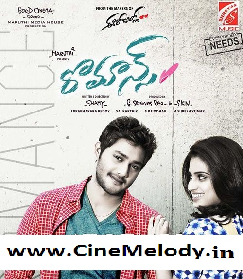 Romance Telugu Mp3 Songs Free  Download -2013