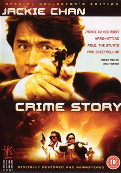 Tổ Trọng Án - Crime Story