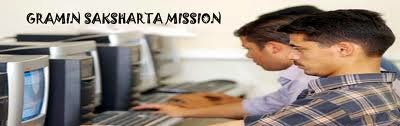 Gramin Computer Saksharta Mission (GCSM) Bihar Recruitment 2014
