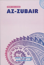 """Urdu Nazam Nigari Ka Numayan Naam-Seema Gupta"" Published In ""Seh Mahi...Al-ZUBAIR"""