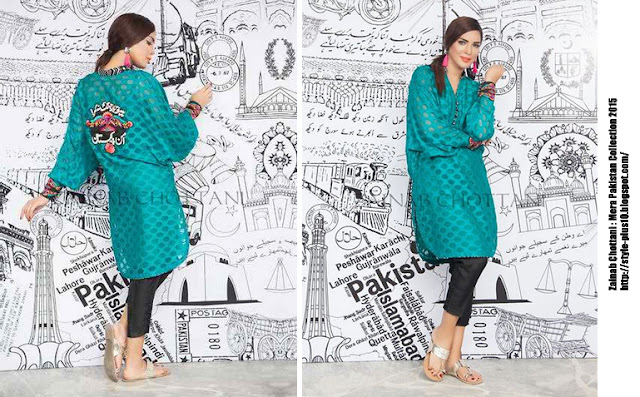 design-no-120382-mera-pakistan-collection-2015-by-zainab-chottani