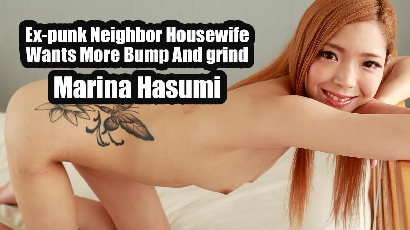 Marina Hasumi Ex-punk Neighbor Housewife