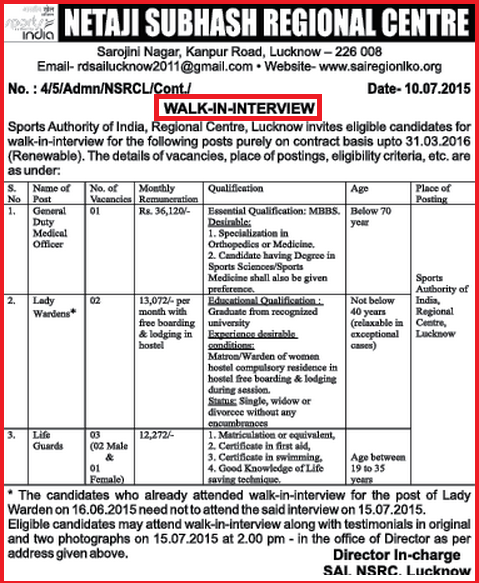 NSRC Lucknow Latest Contract Basis Job Advertisement July 2015 | Walk-In-Interview