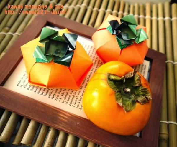 すべての折り紙 折り紙 柿の折り方 : Kawaii*折り紙*チュートリアル♪ ...