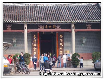屏山文物徑/鄧氏宗祠 (Ping Shan Heritage Trail/Tang Ancestral Hall)
