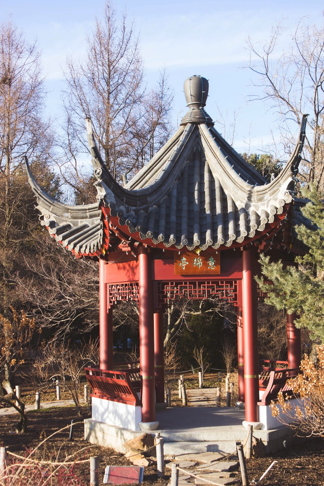 Le Jardin De Chine – Idées d\'images à la maison