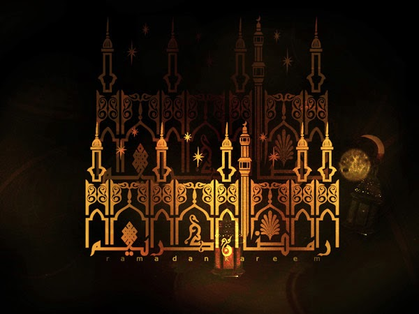 Happy Ramadan 2014 HD Wallpapers