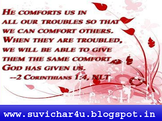 He comports us in all our troubles so that we can comfort others. When they are troubled, we will be able to give them the same comfort God has given us.