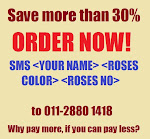 Order by SMS now!