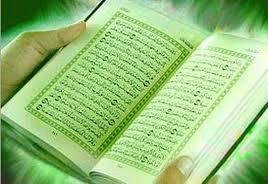 Puisi Al-Quran