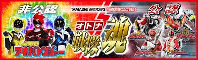 Hikonin Sentai Akibaranger Revealed!