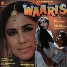 Waaris (1988) - Hindi Movie