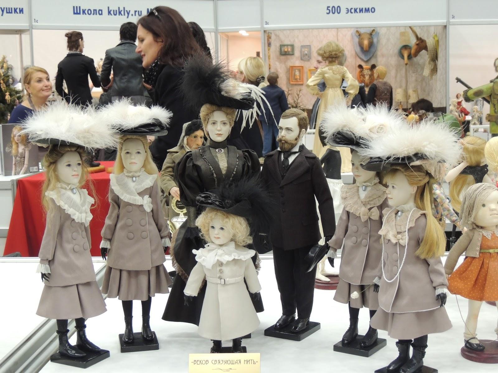 кукла,царская семья,выставка,тишинка