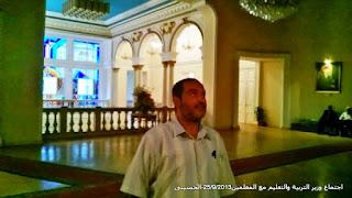 الحسينى محمد, الخوجة, المعلمين, المنوفية, بركة السبع, علاج فيروس سى, مرضى الكبد , التأمين الصحى, التعليم